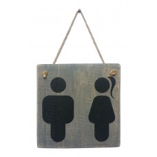 RESTROOM SIGN - Dark Grey