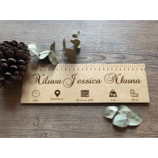 BABY BIRTH RULER - NATURAL CURSIVE